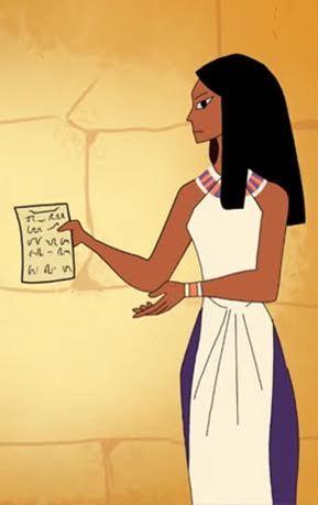 Egyptian doctor vertical thumbnail